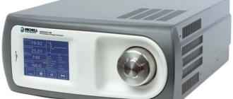 Внешний вид S8000 RS