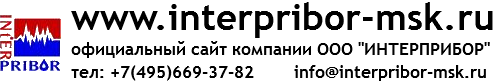interpribor-msk.ru