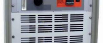 Внешний вид S4000 TRS